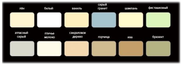Цветовая гамма сайдинга VINYL-ON насчитывает 12 цветов